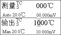 CA101 热工信号校验仪