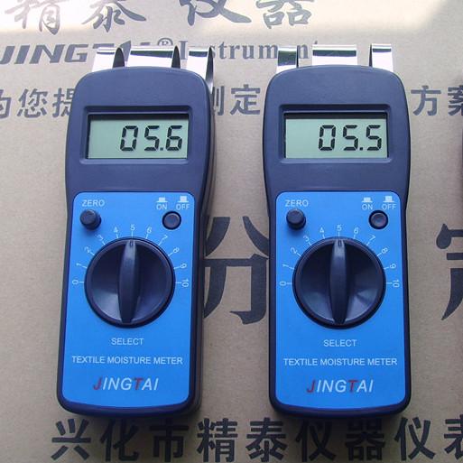 JT-T纺织原料水分测定仪