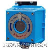 微型紫外火焰探測器