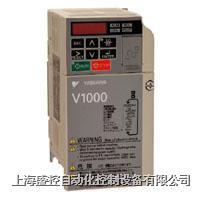 安川V1000變頻器 Varispeed_V1000