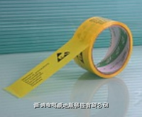 防靜電警示膠帶|警示膠帶|防靜電警示膠帶生產廠商