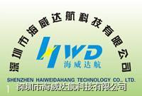 除靜電離子風機|除靜電離子風槍|海威達航中國知名企業