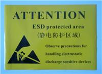 防靜電警示標簽