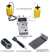 20780重錘式表面電阻測試儀(已經停產)