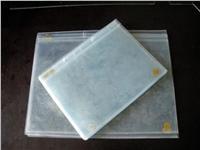 B5防靜電文件袋