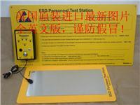 VERMASON H265人體靜電檢測儀