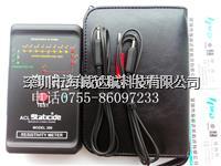 ACL-380表面电阻测试仪