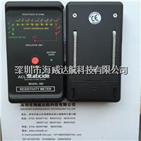 ACL-380表面電阻測試儀 ACL-380