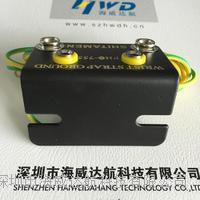 L型防静电接地插座