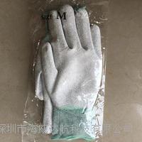 防静电碳纤维涂层手套(浸渍)