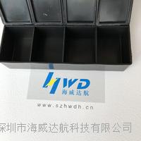 翻盖式防静电元件盒
