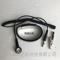 黑色金屬防靜電手腕帶