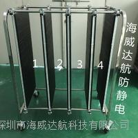 PCB板防靜電周轉車