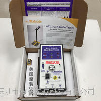 ESD人体综合测试仪