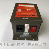 高壓發生器 HWD-SL-009