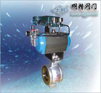 Q671F氣動V型調節球閥 SMVQ671F