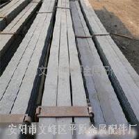 各种异型扁钢,农机专用扁钢