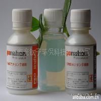 天然抗菌防霉除臭织物皮革整理剂