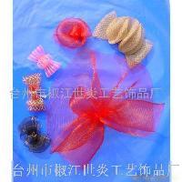 PP辫带,弹性网,帽子辅料