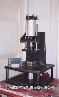 鋰電池全套安全性能機械試驗設備 WM-