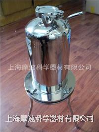 0.5L圓筒式過濾器正壓濾器MSZ00500 0.5L圓筒式過濾器正壓濾器MSZ00500