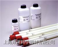 Sephacryl S-100 HR 丙烯葡聚糖凝膠 s-100/s-200/s-300/s-400