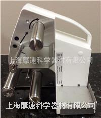 德國SARTORIUS微生物檢測用自動取膜器16712 Microsart? e.motion Dispenser