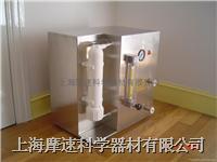 2008款實驗用超濾納濾微孔濾膜濾器反滲透膜分離裝置MSM-2008實驗室超濾膜分離設備實驗室納濾膜分離設備 MSM-2008 MSM2008 membrane separation device