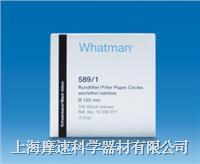 WHATMAN黑緞濾紙 BLAINE布萊因測試NO.589/1 GRADE 589/1 12-25μm 10300010