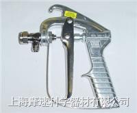 美國進口清潔度檢測專用清洗噴槍spray gun 23h