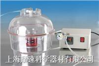 真空電加熱干燥器DJR-250 DJR-250 IPC250-1 IPC250-2 IPC250-3 IPC250-4 IPC250