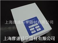 TX40HI20WW PALL 7224石英濾膜Emfab 過濾膜8×10 in. 7224