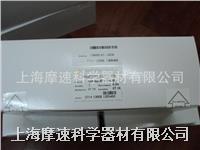 sartorius賽多利斯纖維素(CN)濾膜 13906Z-47----SCM 13906Z-47----SCM