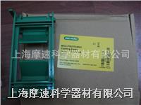 美國伯樂bio-rad 制膠框165-3304/1653304 美國伯樂bio-rad 制膠框165-3304/1653304