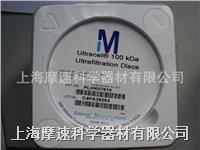 MILLIPORE PLHK07610 圓片型超濾膜,再生纖維素,100 kDa NMWL,76 m