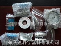 Millipore不銹鋼壓力罐配件包xx67000pk Millipore不銹鋼壓力罐配件包xx67000pk