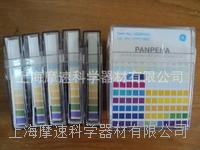 上海摩速代理Whatman10360005-通用指示紙PANPEHA 112 9x85MM 200/PK PH0-14