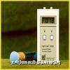 混凝土鋼筋銹蝕測試儀 HC-200