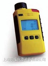 便攜式氣體檢測儀 SSK-10系列