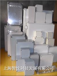 電控盒/箱 大小不同