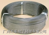熱電偶連接線|帶屏蔽熱電偶連接線 各品牌型號