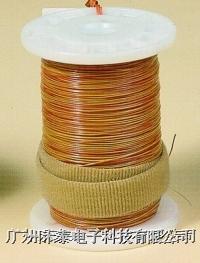 熱電偶線|感溫線|測溫線|溫度補償導線|溫度延長導線 各種型號