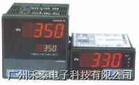YOKOGAWA橫河 溫控器 溫控儀表 UM系列 UM系列