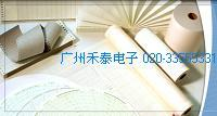 KOBAYASHI 記錄紙81407408-001 81407408-001