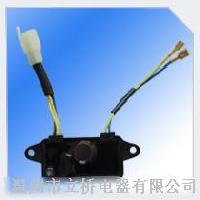 發電機勵磁自動調節器(AVR)