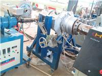 PE250管材生產線
