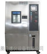 -40~150℃高低溫循環實驗箱 DEJG-800