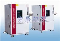 深圳恒温恒湿试验机 lp-225