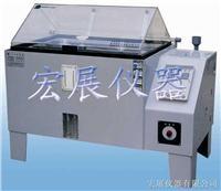 盐雾耐腐蚀试验机 SH-120
