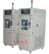 可编程高低温实验机,高低温实验箱哪家好,天津可程式高低温测试设备 ----